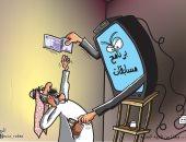 برامج المسابقات تنهب جيوب المشاهدين في كاريكاتير سعودي