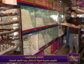 """""""مساء DMC"""" يعرض تقريرا عن أصل صناعة الكعك والبسكوت عند المصريين"""