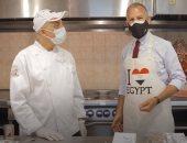 """سفير أمريكا بالقاهرة يصنع الكحك مرتديا ملابس كتب عليها """"أنا أحب مصر"""".. فيديو"""