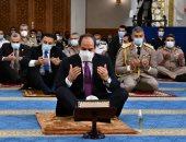 الرئيس السيسى يؤدى صلاة عيد الفطر بالعلمين الجديدة بحضور كبار رجال الدولة (صور)