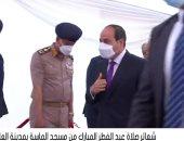 وصول الرئيس السيسى إلى مسجد الماسة بالعلمين الجديدة لأداء صلاة العيد