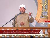 انتهاء صلاة العيد وبدء الخطبة فى مسجد الماسة بحضور الرئيس عبد الفتاح السيسي