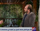 الفنان محمد البياع عن دوره في القاهرة كابول: شخصية الضابط الأمريكي كانت صعبة