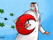 كاريكاتير صحيفة إماراتية.. وزارة الصحة درع وقاية المواطن من الفيروس