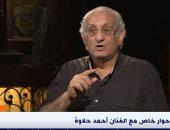 أحمد حلاوة: الجمهور أحب شخصية عادل فى الاختيار 2 وتفاعل معها