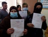 المجلس قومى المرأة بالشرقية: استخراج 6500 بطاقة رقم قومى مجانا للسيدات