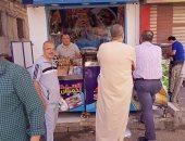 تزايد الإقبال على شراء الفسيخ والرنجة فى ثانى أيام عيد الفطر بدمياط