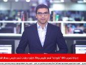 """تفاصيل إحباط تهريب 100 """"باروكة"""" و38كيلو خصلات شعر طبيعي بمطار القاهرة..فيديو"""
