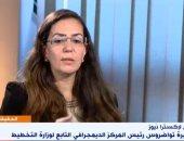 التخطيط: توقعات بزيادة سكانية كبيرة فى مصر خلال الفترة من 2030 إلى 2040