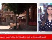 قتل ابنته وخالها وأطلق النار على زوجته و3آخرين ثم انتحر والسبب جواز البنت!