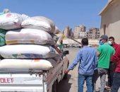 إقبال كبير من مزارعي كفر الشيخ على توريد القمح للمطاحن فى العيد.. لايف وصور