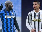 التشكيل الرسمي لمواجهة يوفنتوس ضد الإنتر فى قمة الدوري الإيطالي