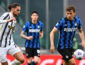 يوفنتوس يتقدم على إنتر ميلان 2-1 بالشوط الأول في الدوري الإيطالي.. فيديو
