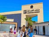متحف الغردقة مساحته 10 آلاف متر وصمم بأحدث الطرق العالمية والدولة افتتحته 2020