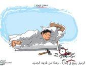 المواطنون يستغلون إجازة العيد فى النوم العميق بكاريكاتير سعودى