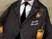 الشرق الأوسط على وشك الإنفجار فى كاريكاتير إماراتى