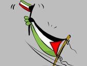 تضامن عربى مع فلسطين ضد عدوان الاحتلال الإسرائيلى بكاريكاتير كويتى