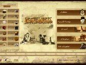 """""""ذاكرة مصر المعاصرة"""" مشروع لمكتبة الإسكندرية يوثق آخر 200 عام فى تاريخ البلاد"""