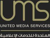"""""""المتحدة"""" توقف التعامل مع المخرج محمد سامى"""