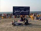 التنمية المحلية تؤكد غلق شاطئ رأس البر: الصورة المنتشرة قديمة وغير صحيحة