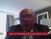 وزير الخارجية: لا سلام بالمنطقة دون إيجاد حل عادل ومستدام للقضية الفلسطينية