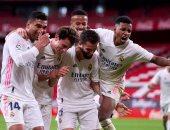 ملخص وأهداف مباراة أتلتيك بيلباو ضد ريال مدريد فى الدوري الإسباني