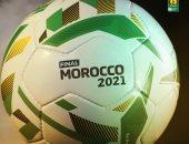 كاف يعلن رسمياً إقامة نهائي دوري أبطال أفريقيا بالمغرب