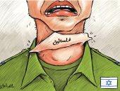كاريكاتير كويتى يسلط الضوء على الصراع الفلسطينى الإسرائيلى
