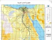 الرى تنشر الخريطة المعتمدة لمصر على صفحتها بفيس بوك