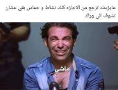 أنواع الموظفين بعد إجازة العيد.. وحشك فطار الشغل ولا نسيت بتشتغل إزاى؟