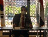 السفير الكوري بالقاهرة: تعاون كبير مع مصر خلال الفترة المقبلة