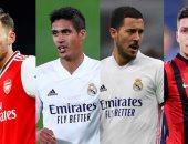 ريال مدريد يعرض 10 لاعبين للبيع فى الصيف