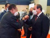 وصول الرئيس السيسي لمؤتمر دعم السودان ولقاؤه بعدد من الزعماء.. صور