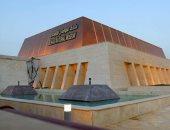 كل يوم متحف فى العيد.. متحف سوهاج ربع قرن تحت الإنشاء وافتتاح فى 2018