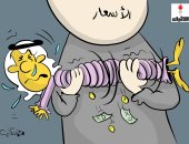 كاريكاتير صحيفة كويتية.. الأسعار تفتك بالمواطنين
