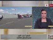 سفير فلسطين بالقاهرة: على إسرائيل الاستجابة للطلب المصرى بوقف العدوان على غزة