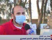 الهلال الأحمر المصرى: مسيرة أخرى من المساعدات الطبية للجانب الفلسطينى قريبًا