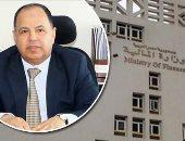 اخبار الاقتصاد اليوم الجمعة.. وزير المالية: خفض العجز الكلى إلى 7.7%