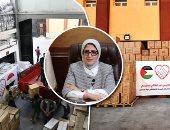 الصحة ترسل 65 طنا من الأدوية والمستلزمات الطبية لدعم الأشقاء الفلسطينيين بغزة.. تجهيز 11 مستشفى بـ3 محافظات.. 330 كيس دم و1827 وحدة بلازما زيادة بإقليم القناة.. وتشكيل غرفة عمليات مركزية.. صور