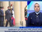 خبير تصنيف ائتمانى يوضح المحاور الهامة لزيارة الرئيس السيسى إلى باريس