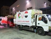 إرسال 65 طن مساعدات طبية لدعم الأشقاء بغزة تنفيذا لتوجيهات الرئيس السيسى.. فيديو