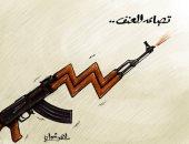 كاريكاتير صحيفة إماراتية.. عنف متصاعد يهدد العالم