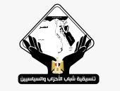 """النائبة هيام فاروق لـ""""آخر النهار"""": صندوق تكريم الشهداء سيصدر بطاقة لأسرة لوقا نجاتى"""