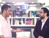 محمد إبراهيم يسرى ضيف تلفزيون اليوم السابع مع على الكشوطى