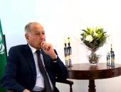 أحمد أبو الغيط: مصر والجامعة العربية يدعمان السودان فى قضية الفشقة