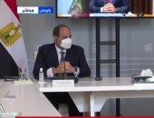 قمة ثلاثية بين الرئيس السيسى وماكرون وعاهل الأردن عن الأوضاع فى فلسطين