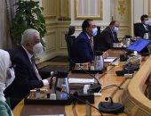 بدء اجتماع لجنة إدارة أزمة كورونا برئاسة مصطفى مدبولى لإعلان قرارات جديدة