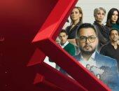 """قناة الحياة تعرض مسلسل """"بخط الإيد"""" بدءا من غد السبت"""