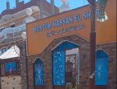 شاهد 5 آلاف لوحة فنية نادرة فى متحف الفنان حسن الشرق بالمنيا