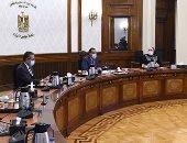 """رئيس الوزراء يتابع الاستعدادات الخاصة بمشاركة مصر فى فعاليات معرض """"إكسبو دبى"""""""